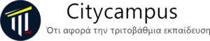 Citycampus.gr-μεγάλο-1-300x59